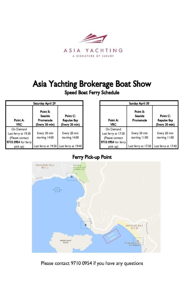 AYBrokerageShow_RPB_FerrySchedule_2