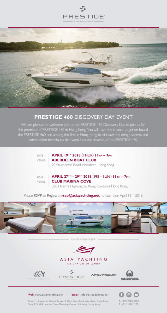 PRESTIGE 460 Discovery Day e-Invitation
