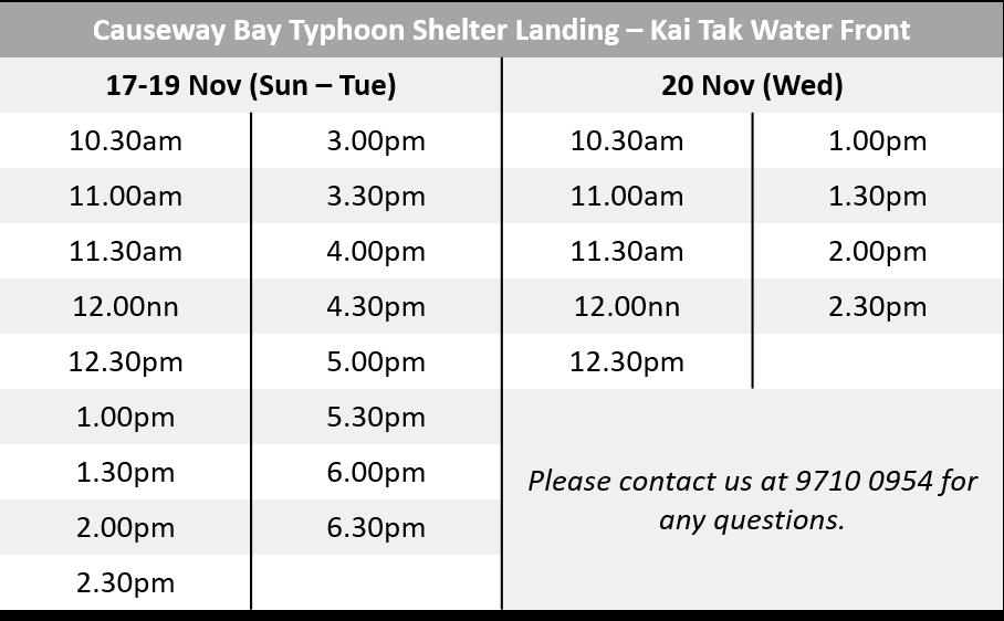 water shuttle schedule